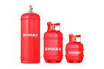 Газовые баллоны для сварки