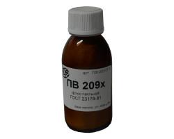 ПВ-209 уп-100г (стекло)