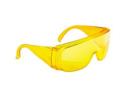 ЗНГ 1 (желтые)
