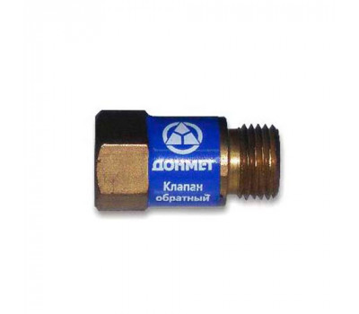 Клапан зворотній кисневий на різак ''Донмет'' ОБК М12х1,25мм