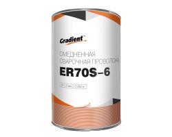 Gradient ER70S-6 DrumPack d-0,8мм кас-250кг