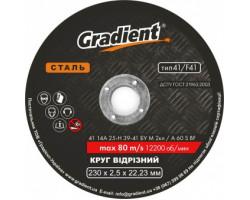 Gradient 41 14А 230х2,5х22,23мм (метал)