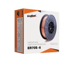 Gradient ER70S-6 d-0,6мм кас-1кг
