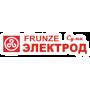 Фрунзе-Электрод