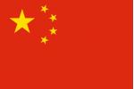 Производство Китай