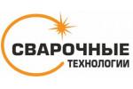 """ЧП """"Сварочные технологии"""", г. Киев"""