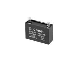 Miol конденсатор 4мкФ 81-120/125