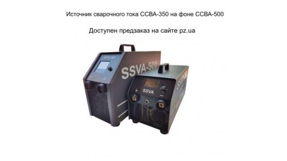 Начат серийный выпуск источника сварочного тока SSVA-350. Доступен предзаказ.