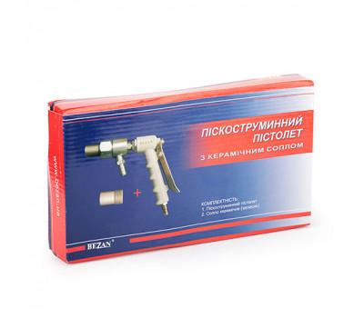 Пескоструйный пистолет Bezan d-6мм 250-400л/мин с запасным соплом